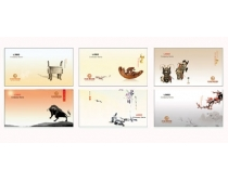 中国风情水墨名片卡片设计PSD素材