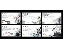 中国水墨名片卡片设计PSD分层素材