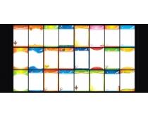 学校展板模板设计矢量素材