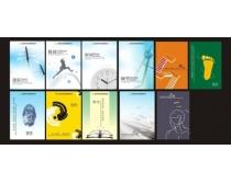 创新学习服务企业文化标语展板矢量素材
