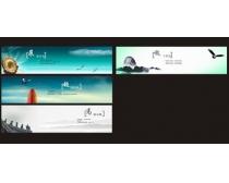 横版企业文化标语展板设计矢量素材