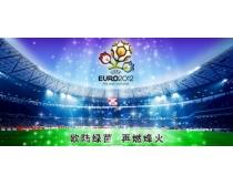 2012年欧洲杯足球赛海报PSD素材