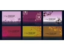 装饰花纹名片卡片设计PSD素材