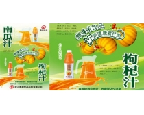 南瓜汁飲品廣告設計模板