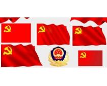 党旗标志PSD分层素材