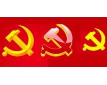 共产党党徽标志PSD分层素材