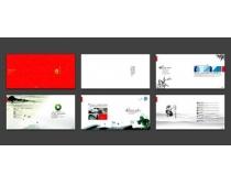 中国风企业画册设计时时彩投注平台