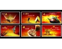 企业文化企业形象宣传画册设计PSD素材