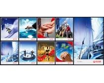 企业决策文化展板设计时时彩投注平台