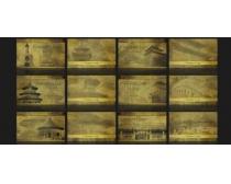 北京印象圆明园复古名片卡片设计PSD分层素材