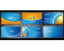 动感线条科技名片卡片设计PSD素材