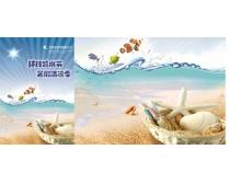 环球国际旅游海报PSD素材