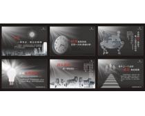 灰色企业文化展板设计矢量素材