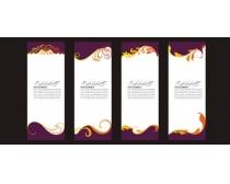 紫色X展架展板模板设计矢量素材