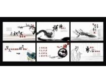 中国风展板设计矢量素材