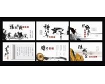 中国风展板模板设计矢量素材