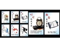 中国风学校展板设计矢量素材