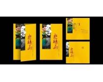 黄色中国风邀请函设计矢量素材