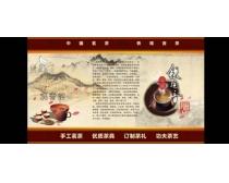 传统茶叶包装盒设计矢量素材