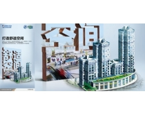 格力空调商业形象海报PSD素材