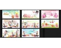 手绘可爱风格儿童相册模板设计PSD素材