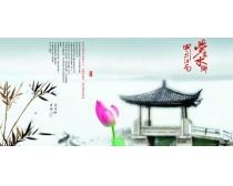 古典竹子荷花图PSD素材