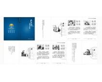 校园文化画册设计矢量素材
