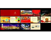 城市发展房地产画册设计时时彩平台娱乐