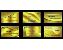 高档金色名片卡片设计PSD素材