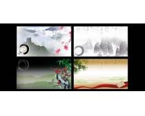 传统水墨山水名片卡片设计PSD素材