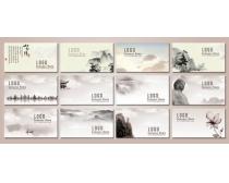 中国风水墨名片卡片设计PSD素材