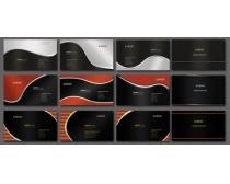 高档黑色名片卡片设计PSD素材