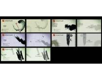 墨迹中国风名片卡片设计PSD素材