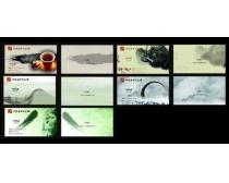 中国风山水名片卡片设计PSD素材