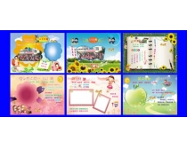 卡通卡片PSD素材