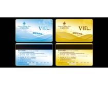 假日酒店用VIP卡设计PSD素材