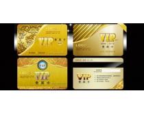 金属质感VIP卡设计PSD素材