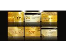 金色VIP贵宾卡设计模板PSD素材