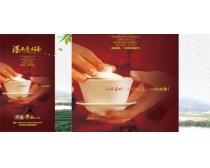 尚客茶品廣告設計模板