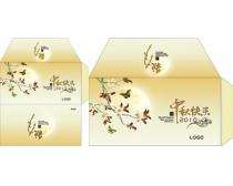 中秋节信封贺卡设计矢量素材