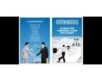 商务企业文化矢量素材