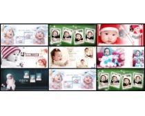 百天宝宝儿童写真模板