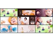 欢乐小屋儿童摄影模板