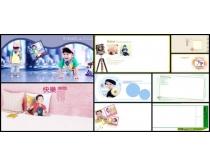 清新快乐宝贝瞬间系列儿童模板