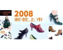 爱迪唯伊女鞋广告PSD素材