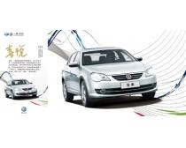大众宝来汽车广告设计模板