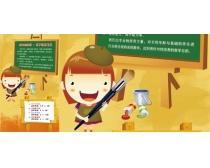 幼儿园美术课程广告设计模板