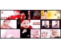 周岁宝贝系列儿童模板
