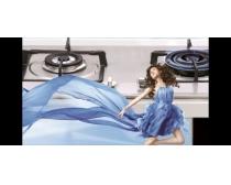 炉具与女人广告PSD素材