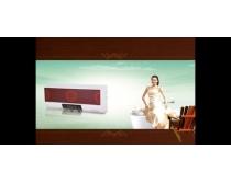 热水器广告设计模板